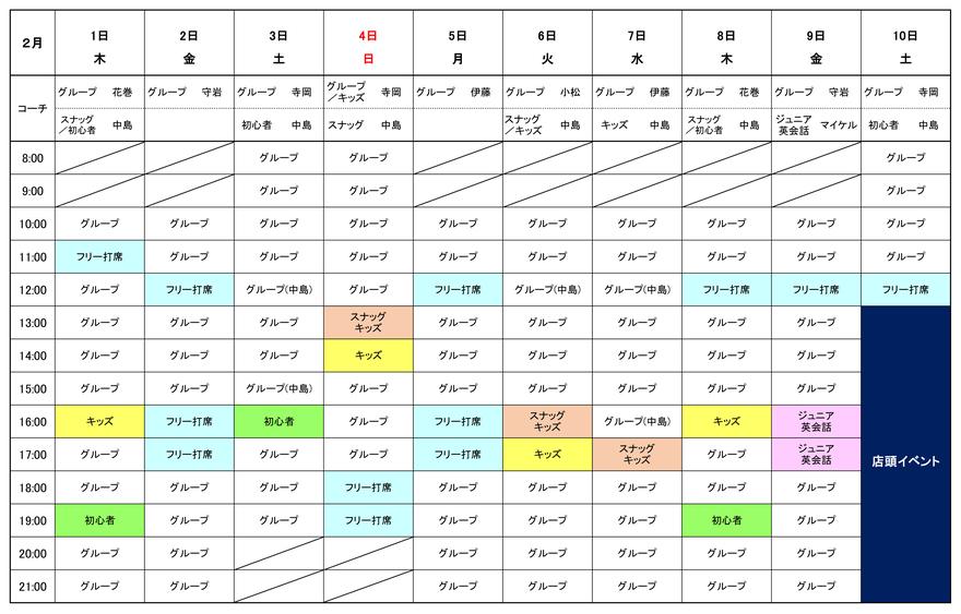 18-2.1.jpg