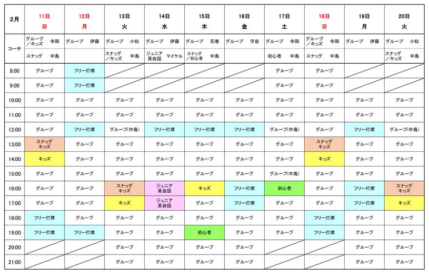 18-2.2.jpg