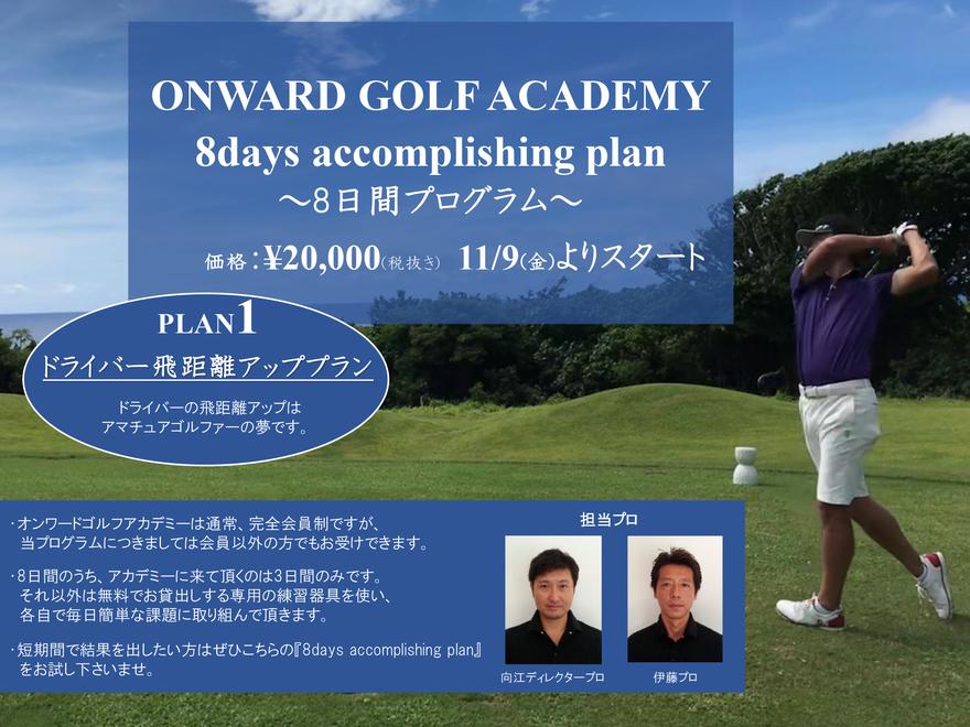 golf_news_1116.jpg